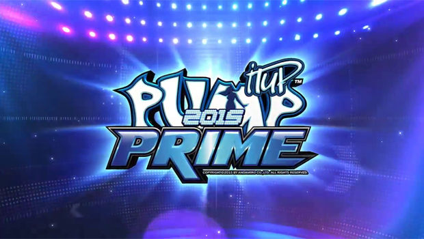 pump-it-up-prime-teaser-preview