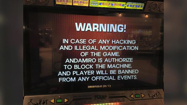 prime-anti-hacking-warning-wpfi