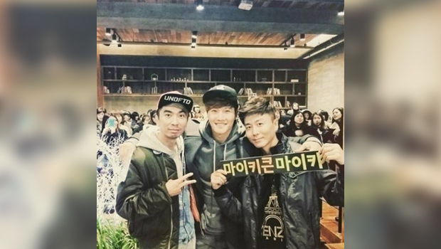 Turbo-Kim-Jong-Kook-duble-sidekick_1422499927