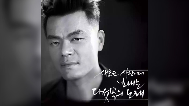 jy-park-comeback-0415