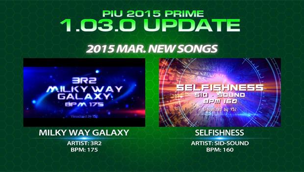prime-v1-03-announce