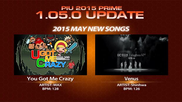 prime-v1-05-announce