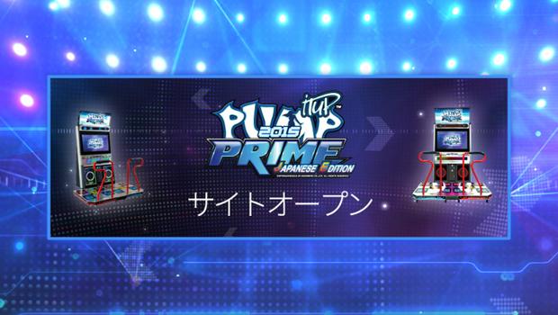 piugame-japanese-community