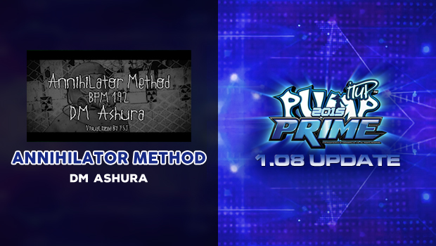 dm-ashura-annihilator-method