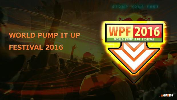 wpf2016-piujp-announcement