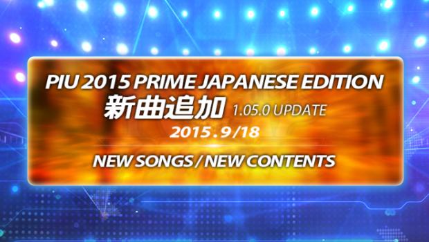 primeje-v1-05-content-announce