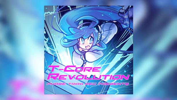 t-core-revolution-wpfi