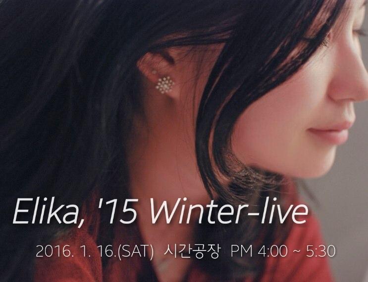 elika_winter