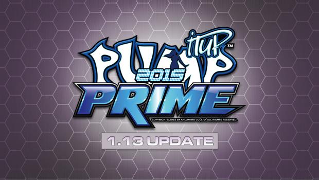 prime-1-13-update-announce-wpfi