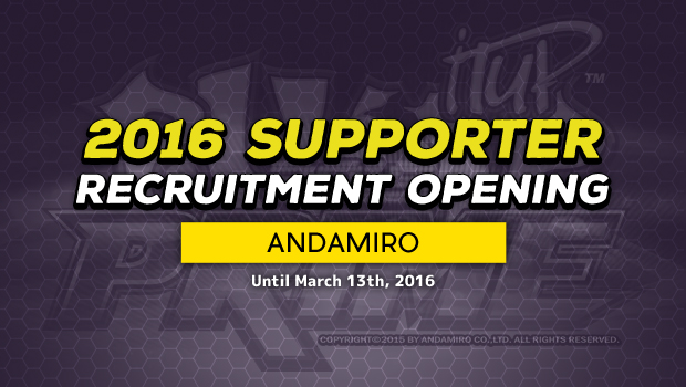 2016-supporter-recruitment-opening