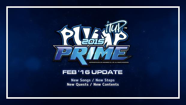prime-1-14-update-announce-wpfi