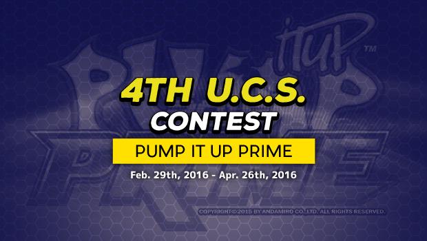 4th-prime-ucs-contest