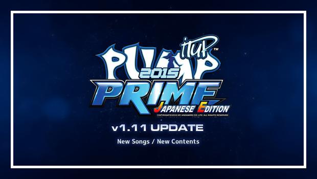 primeje-v1-11-content-announce