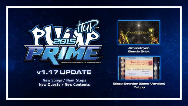 prime-1-17-update-announce-wpfi