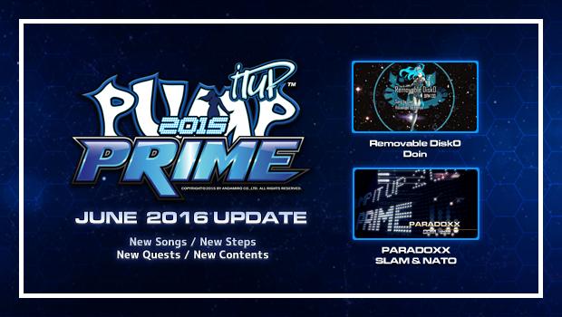 primeje-june-update-announce-wpfi