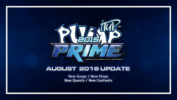 prime-16-8-update-announce-wpfi