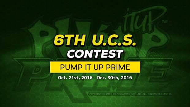 6th-prime-ucs-contest