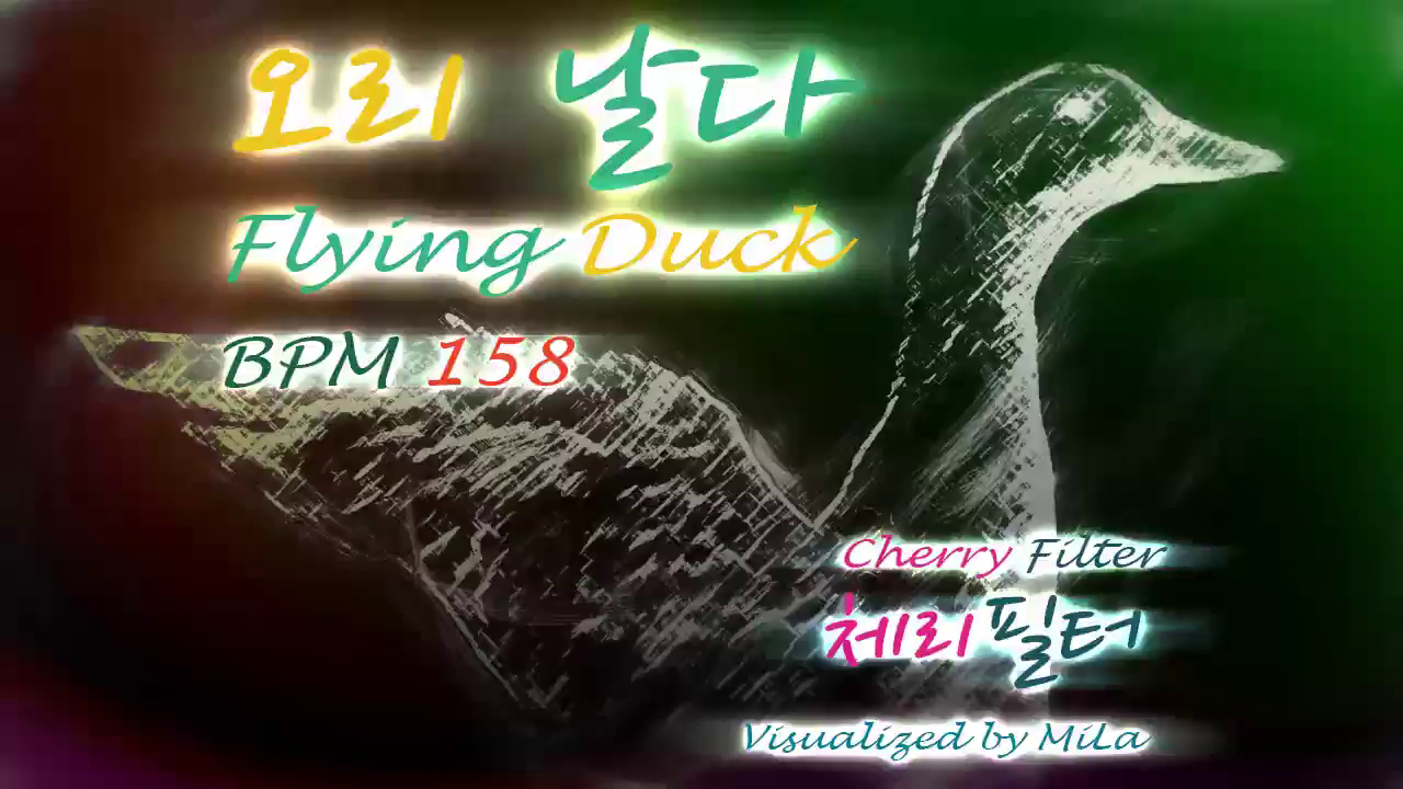 Cherry Filter - Flying Duck [Pump It Up Prime Teaser Preview]