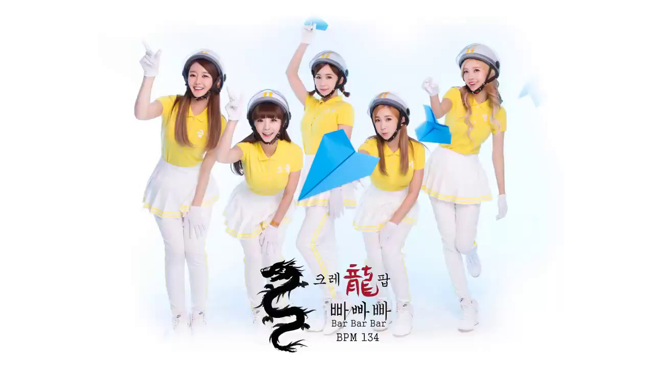 Crayon Pop - Bar Bar Bar [Pump It Up Prime Teaser Preview]