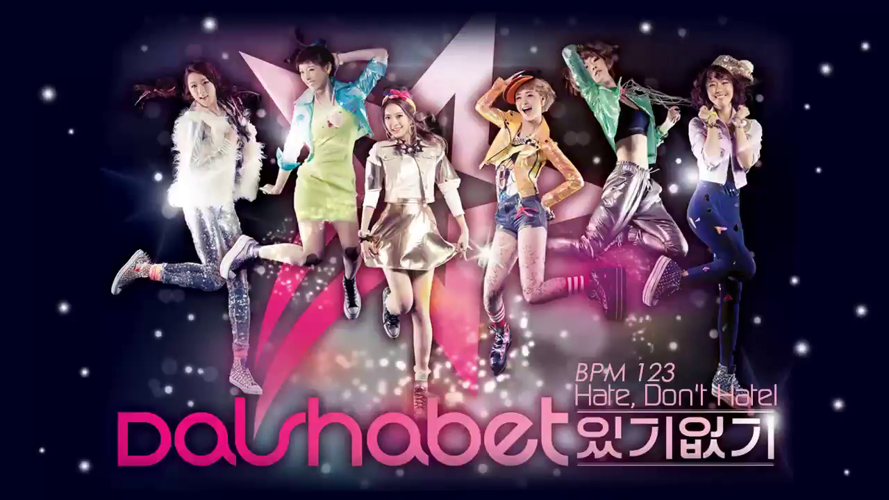 Dalshabet - Hate, Don't Hate! [Pump It Up Prime Teaser Preview]