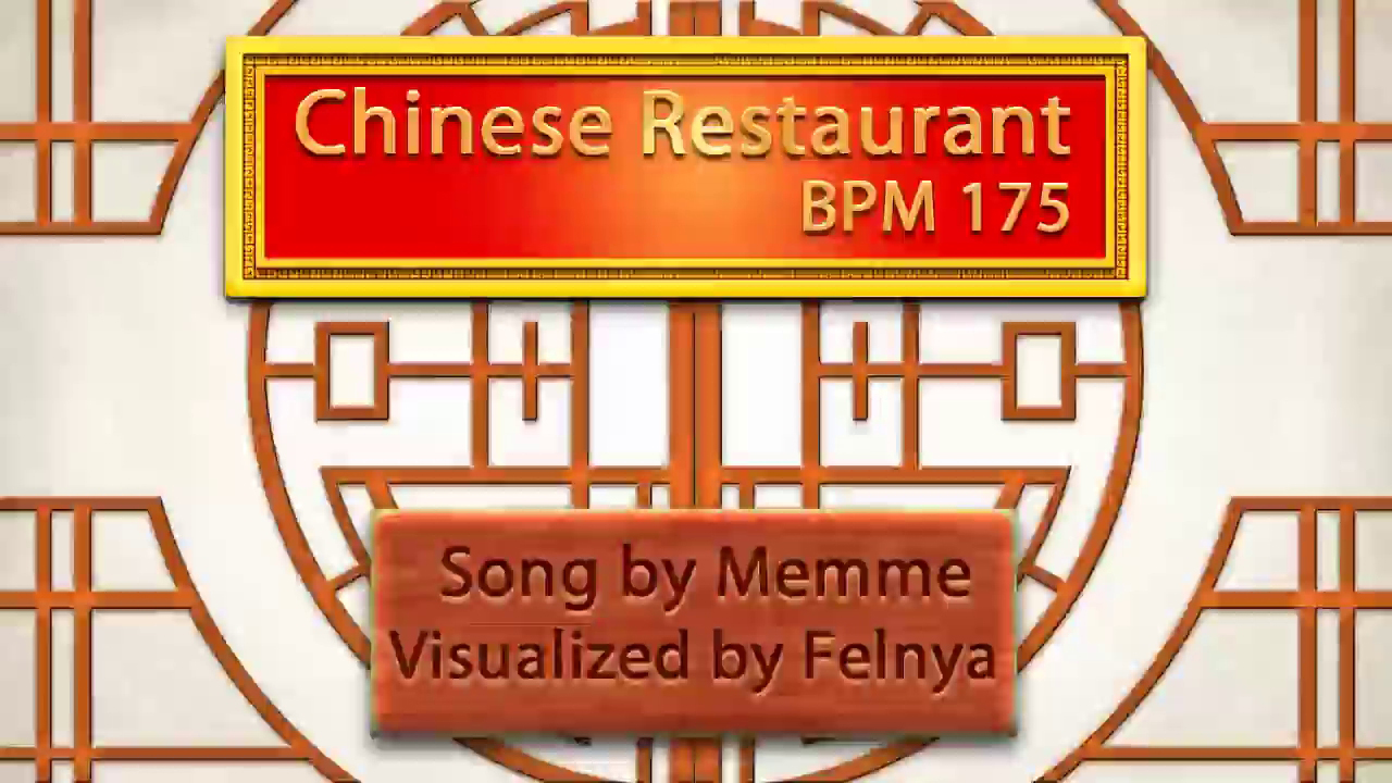 Memme - Chinese Restaurant [Pump It Up Prime Teaser Preview]