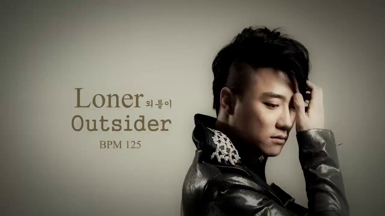Outsider - Loner [Pump It Up Prime Teaser Preview]